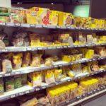 Glutenfreies Regal bei Edeka Zurheide