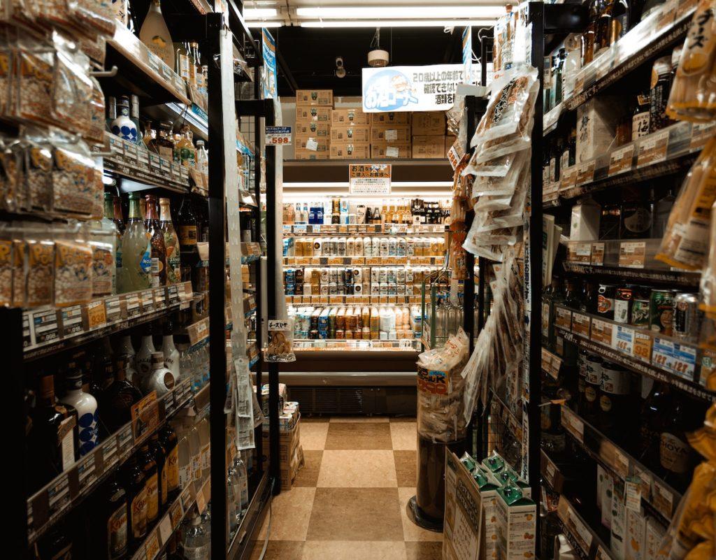Supermarkt-Regale für englische Zutaten. Immer wieder kommen in Rezepten welche vor, die ich noch nicht kannte.